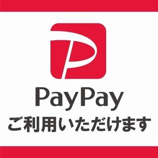paypay_line.jpg